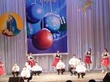 Ансамбль песни и танца Нардуган - Русская тройка 2011